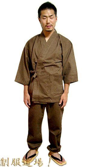 TH11027 【デニム】作務衣・上下セット #ブラウン / この商品は上下セットのみの販売です。
