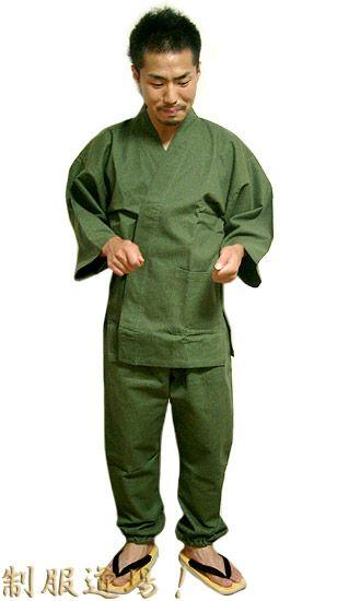 TH11027 【デニム】作務衣・上下セット #グリーン / この商品は上下セットのみの販売です。
