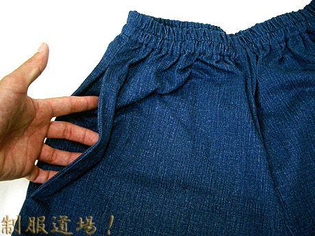ズボンのポケット1個付き
