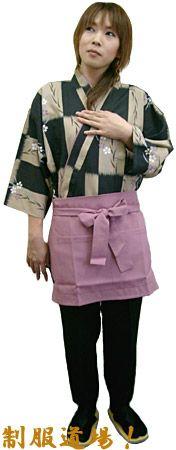 KY11047 作務衣シャツ #市松桜 / KY11128 作務衣パンツ #市松桜 / KY11003 前掛けエプロン #紫色
