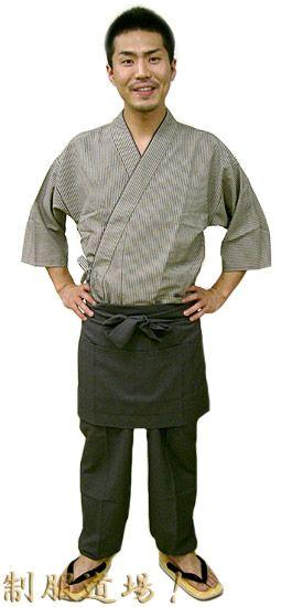 KY11075 作務衣シャツ #ストライプ・グレー /  KY11080 作務衣パンツ #グレー /  KY11019 前掛けエプロン #グレー