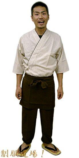 KY11082 作務衣シャツ #茶系 /  KY11083 作務衣パンツ #茶系 /  KY11020 前掛けエプロン #茶系