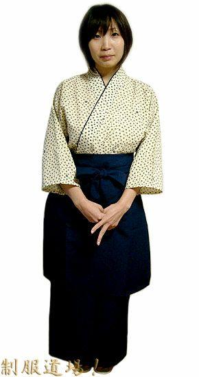 KY11096 作務衣シャツ #姫桜・紺色 /  KY11099 和風スカート #紺色 /  KY11024 前掛けエプロン【長】 #紺色