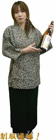 KY11121 作務衣シャツ #小桜・ブラックは完売致しました。 /  KY11123 和風スカート #ブラック