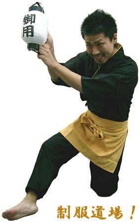 KY11127 作務衣シャツ #黒色 /  KY11128 作務衣パンツ #黒色 /  KY11000 前掛けエプロン #黄色