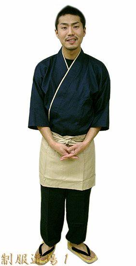 KY11141 作務衣シャツ #ネイビー /  KY11144 作務衣ズボン #ネイビー /  KY11031 前掛けエプロン #ベージュ