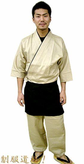 KY11143 作務衣シャツ #ベージュ /  KY11146 作務衣ズボン #ベージュ / KY11030 前掛けエプロン #ブラック