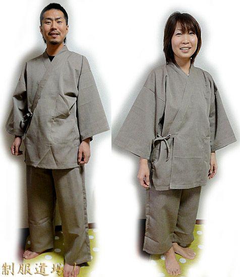 宿泊客用・大人用作務衣(さむえ)ブラウン系