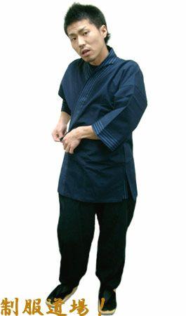 #紺色/和風・作務衣パンツ