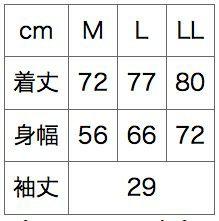 サイズ表/3Lサイズは2枚からプラス500円(プラス消費税)で作れます!