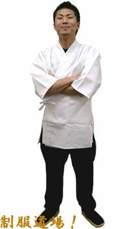 寿司職人板前のホワイト甚平(じんべい)