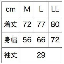 サイズ表/3Lサイズは特注で2枚からプラス500円(プラス消費税)で作れます!