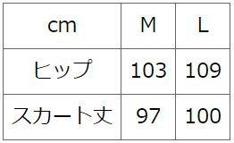 和風スカートサイズ  表