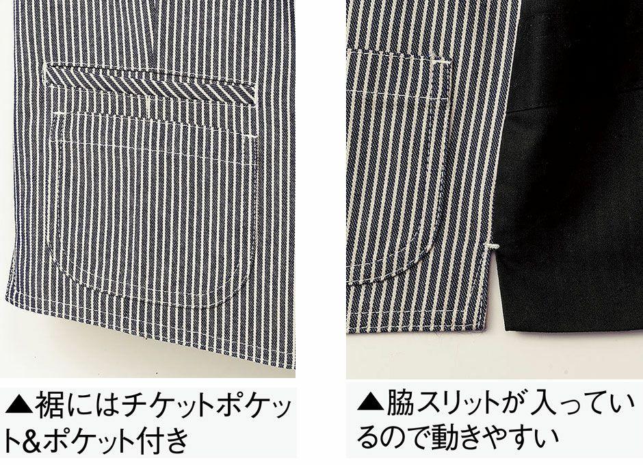 裾部分アップ画像
