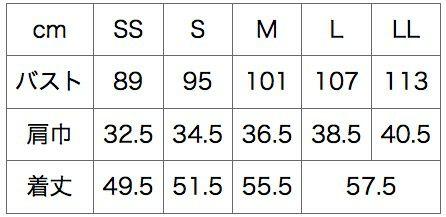 サイズ表/※SS、Sサイズはレディス用 ※Mサイズ以上はメンズ用