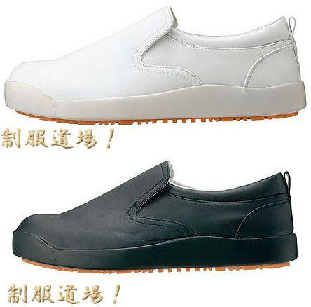 ホワイト(白)/ブラック(黒)
