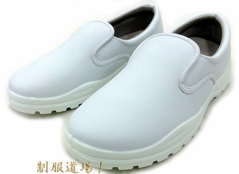 格安業務用コックシューズのホワイト(白)
