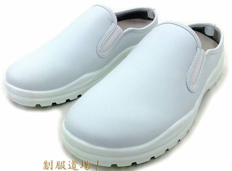 JCM-SABO 【格安】業務用サボシューズ ホワイト(白)