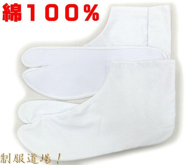 特大の白足袋