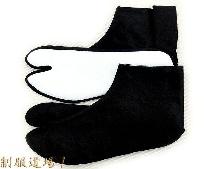 大きいサイズの黒足袋