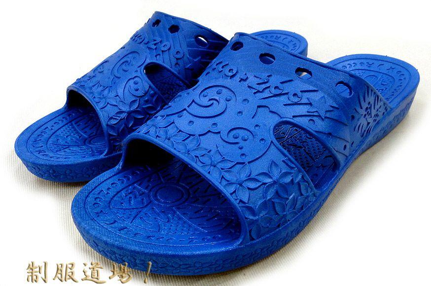この色はブルー(青)#003