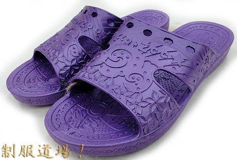 パープル(紫)#009