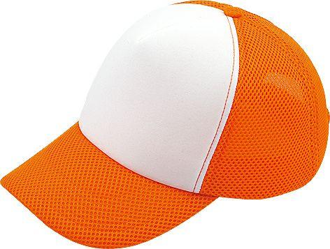 蛍光オレンジ×白
