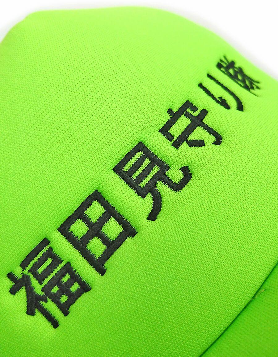 刺繍部分の超拡大アップ写真もご覧くださいませ。<br>こんなしっかりとした刺繍を入れる事ができます。