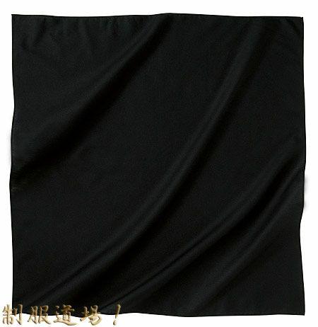 ブラック(黒)