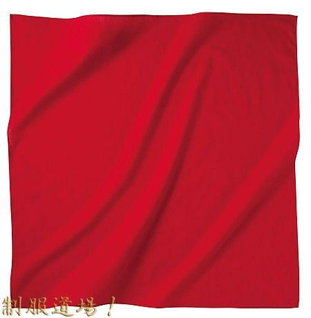 レッド(赤)