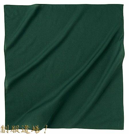 フォレストグリーン(深緑)