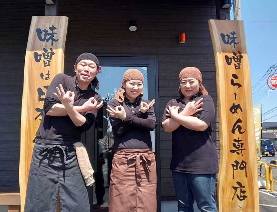 味噌ラーメン専門店:麺場壱歩様の実際の着用写真