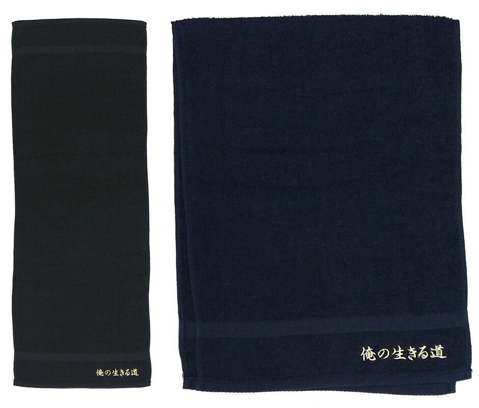 東京都文京区にあるラーメン屋様の実際のネーム刺繍を入れた写真の紹介です。<br>金色の文字で入れると高級感たっぷり♪<br>黒には金色がオススメです。