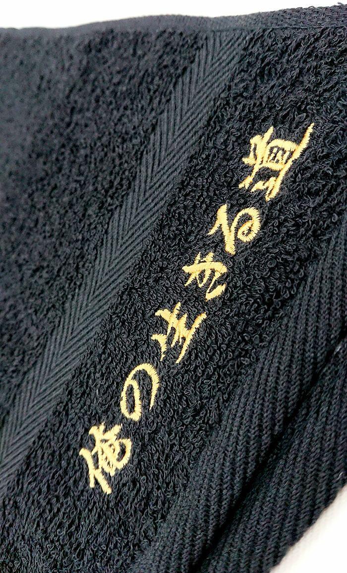 店名のネーム刺繍部分のアップ写真も撮影しました。<br>こんな感じでキレイな刺繍の入り具合です。