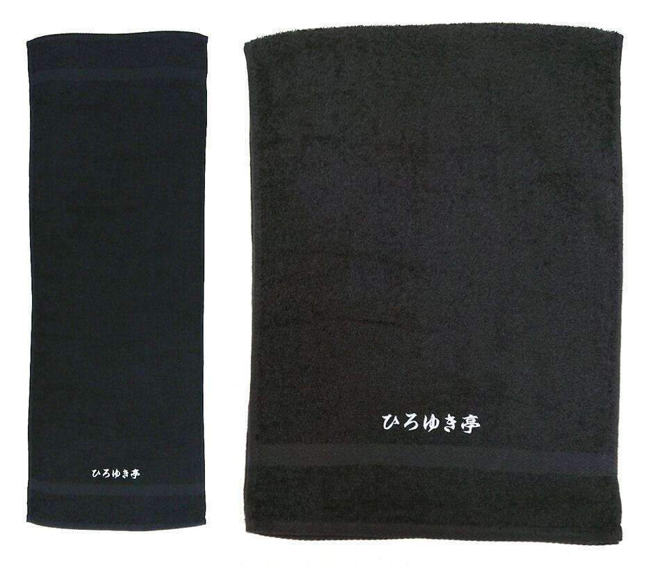 ネーム刺繍の完成事例を紹介
