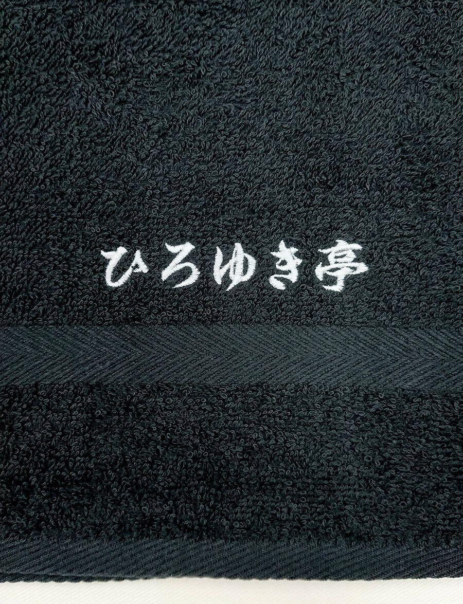 店名の刺繍部分アップ写真