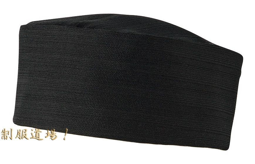 ブラック(黒色)#16/作務衣帽子