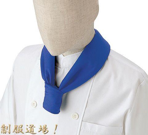 ブルー(青色)