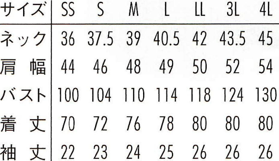 サイズ表  /  ※SS・Sサイズは女性用として購入いただく事が多いです。