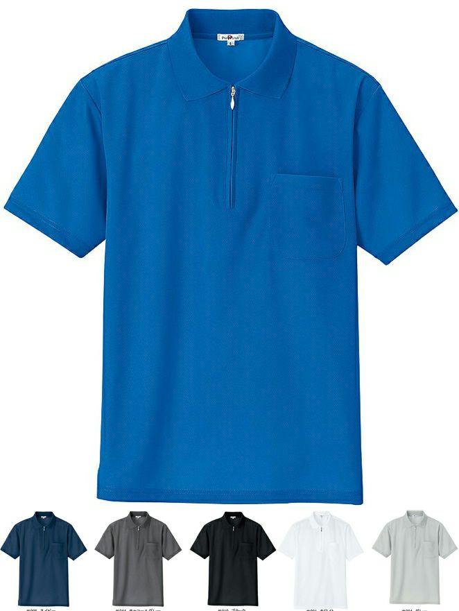 吸汗速乾ドライ半袖ジップポロシャツ