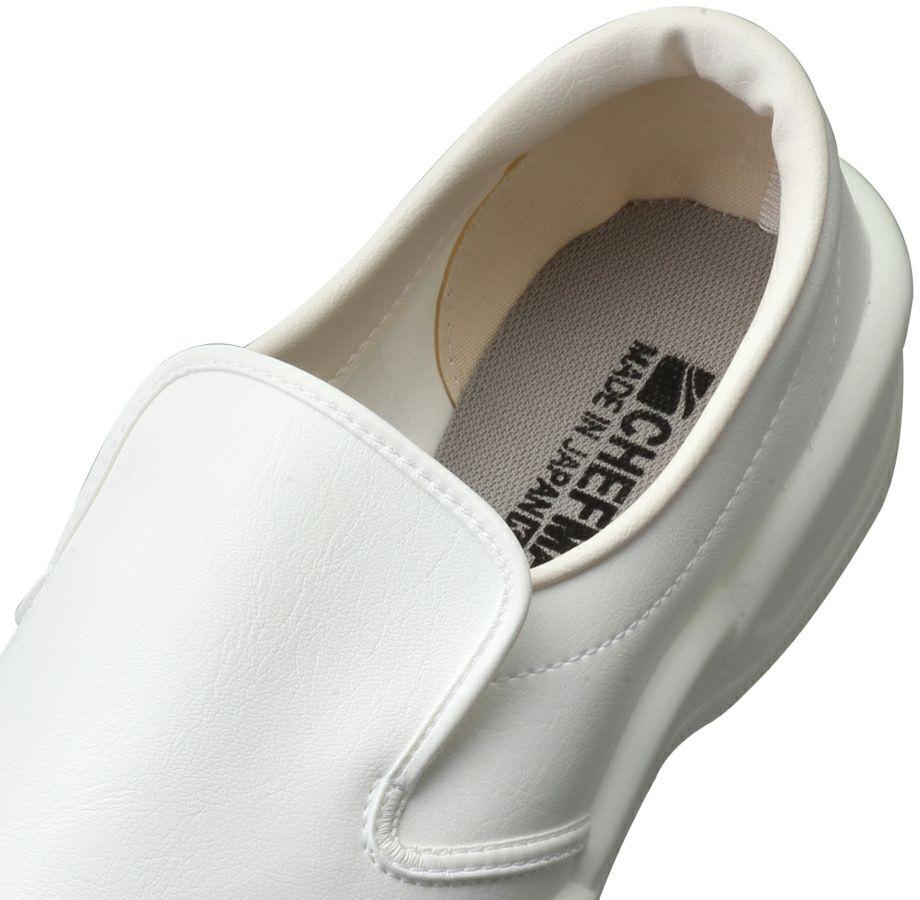 ホワイトの履き口部分アップ写真