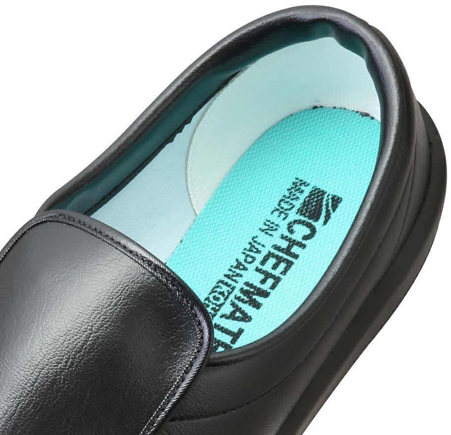 黒の履き口部分