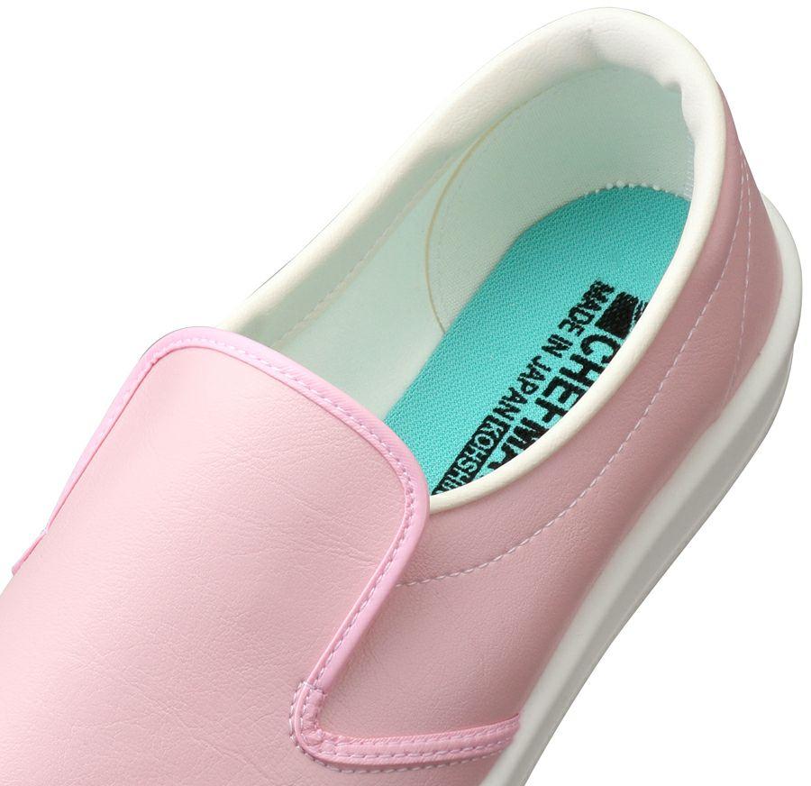 ピンクの履き口部分