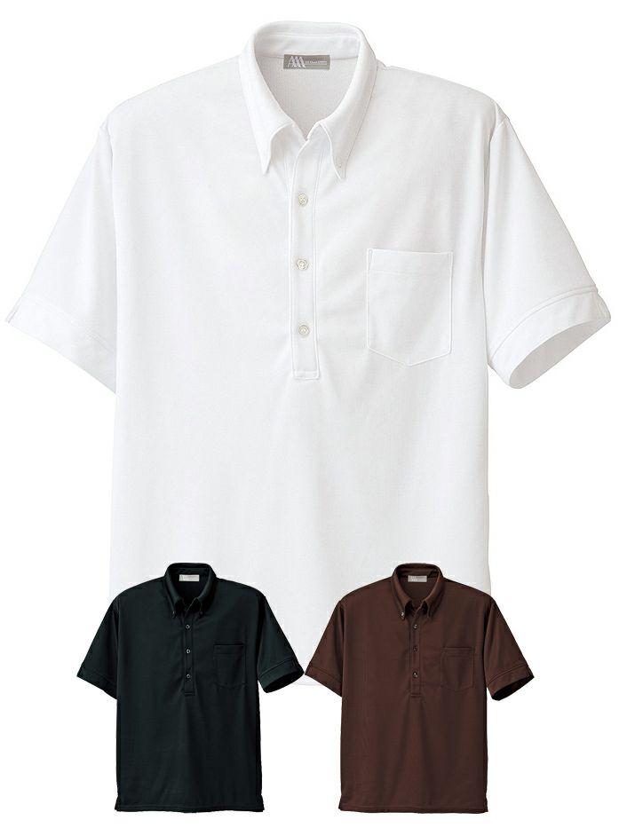 メンズニット半袖ボタンダウンYシャツ