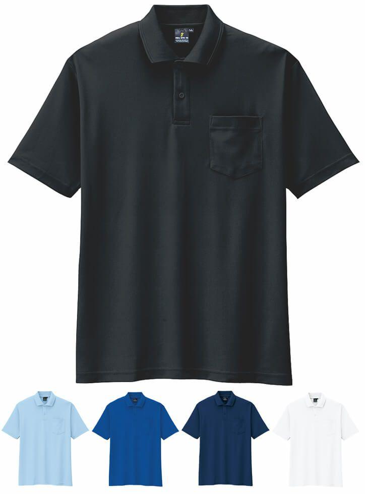 透けない半袖ポロシャツ(静電・JIS帯電防止規格)