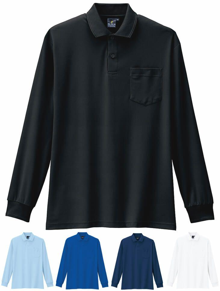 透けない長袖ポロシャツ(静電・JIS帯電防止規格)