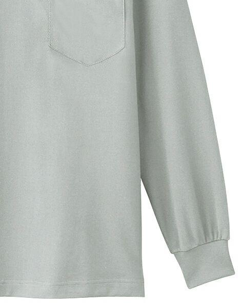 シルバー色の長袖の袖先部分のアップ写真