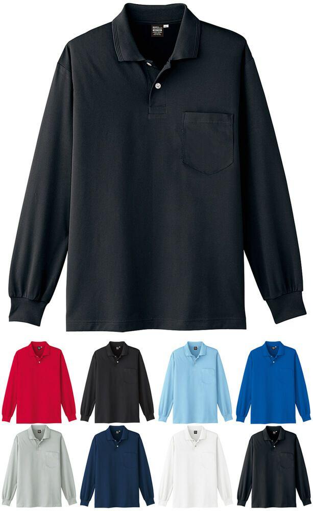 ひんやり冷感生地の長袖ポロシャツ(吸汗速乾ドライ)