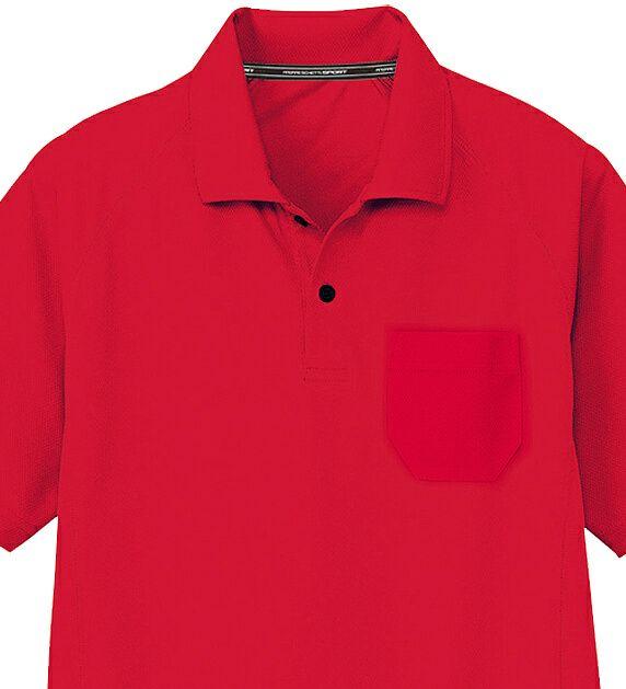赤色のエリ部分アップ写真