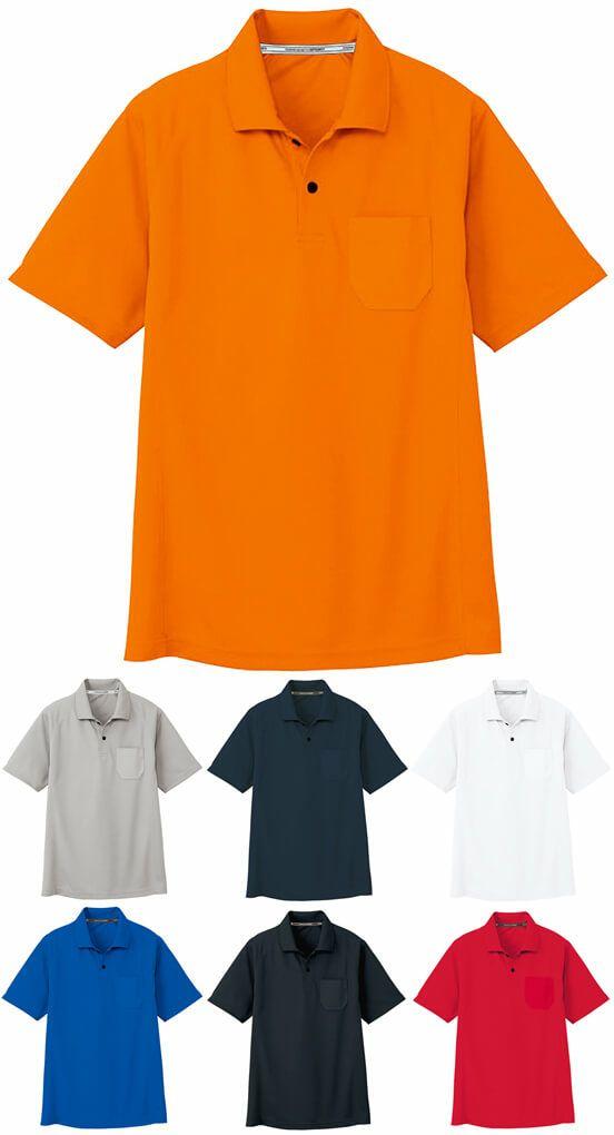 胸ポケット付き半袖業務用ドライポロシャツ